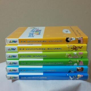 エスプリ(Esprit)の全巻揃ってます。スピードラーニングジュニア」全12巻セット オマケ付(CDブック)