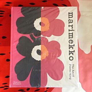 マリメッコ(marimekko)の♡マリメッコ The art of printmaking アートブック 本(アート/エンタメ)