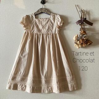 タルティーヌ エ ショコラ(Tartine et Chocolat)の*̩̩̥୨୧˖ 売り切れです(ワンピース)