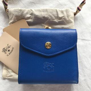 イルビゾンテ(IL BISONTE)の新品 イルビゾンテ 限定色 ミルティーロ ブルーベリー がま口 財布(財布)