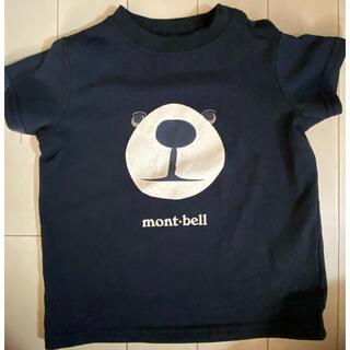モンベル(mont bell)のモンベル ベビー(Tシャツ)
