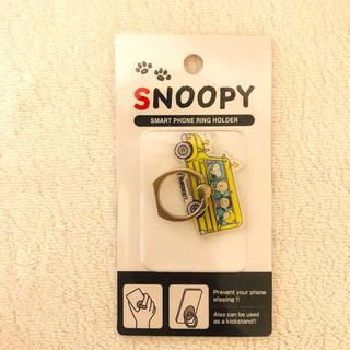 スヌーピー(SNOOPY)のスヌーピースマートフォンリング(その他)