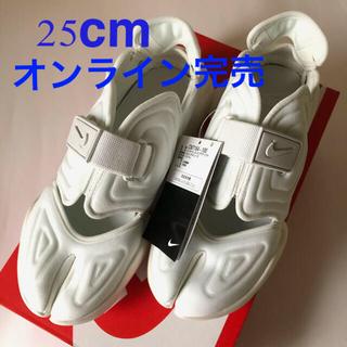 ナイキ(NIKE)のナイキ アクアリフト 25cm  ホワイト Nike(スニーカー)
