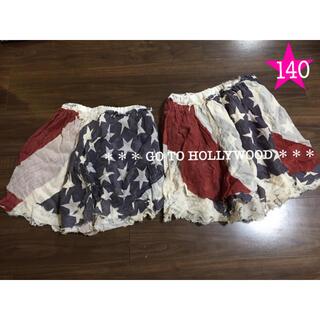 ゴートゥーハリウッド(GO TO HOLLYWOOD)のGO TO HOLLYWOOD ゴートゥーハリウッド 星条旗柄 スカート 140(スカート)