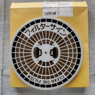 パナソニック(Panasonic)のパナソニック 衣類乾燥機用 フィルターカバーセット ANH2208-4770(衣類乾燥機)