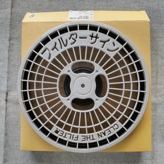 パナソニック(Panasonic)のパナソニック 衣類乾燥機用 フィルターカバーセット ANH2208-4780(衣類乾燥機)