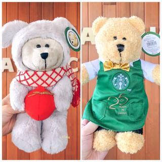 Starbucks Coffee - スターバックス ベアリスタ 25YEARS 25周年 ぬいぐるみ ホリデー クマ
