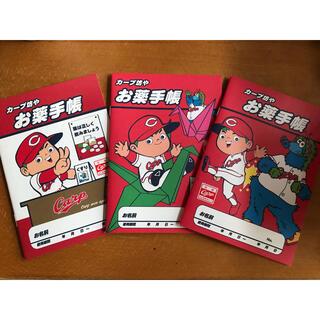 ヒロシマトウヨウカープ(広島東洋カープ)の広島カープ カープ坊やお薬手帳 3冊セット(その他)