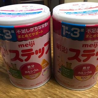 メイジ(明治)の明治 ステップ 800g 2缶 新品 キューブのおまけ(その他)