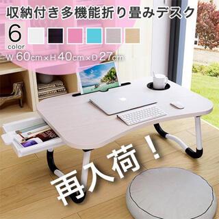 【人気商品】テーブル ローテーブル (ローテーブル)