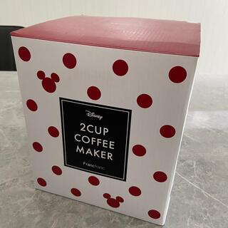 フランフラン(Francfranc)のフランフラン 2カップつき コーヒーメーカー(コーヒーメーカー)