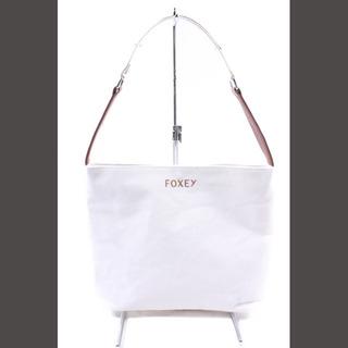フォクシー(FOXEY)のフォクシー FOXEY ロゴ刺繍 キャンバス ショルダー バッグ /au0527(ショルダーバッグ)