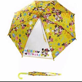 ディズニー(Disney)の【新品】ミッキー&ミニー 子供用傘(傘)