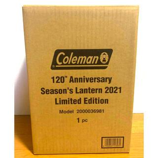 コールマン(Coleman)のColeman コールマン 120th  シーズンズランタン 2021 新品(ライト/ランタン)