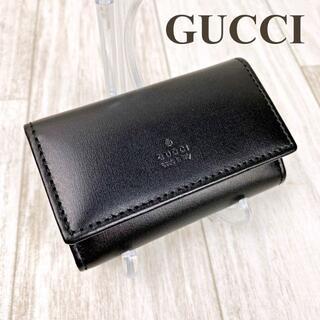 グッチ(Gucci)のグッチ GUCCI 6連キーケース 04579 レザー ブラック シルバー金具(キーケース)