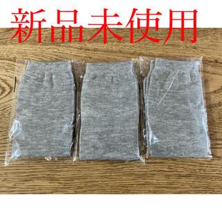 新品未使用 足袋 3点 フリーサイズ(ソックス)