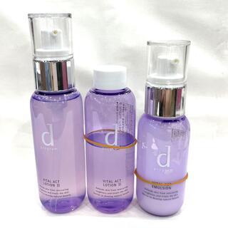 ディープログラム(d program)の資生堂 dプログラム(化粧水/ローション)