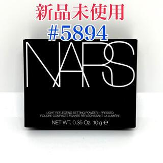 ナーズ(NARS)のNARS ライトリフレクティングセッティングパウダー プレスト N ナーズ 新品(フェイスカラー)