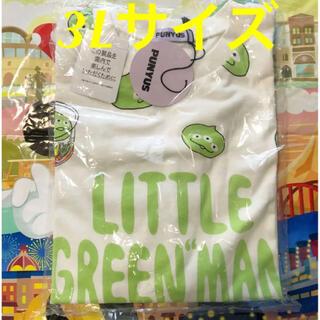 プニュズ(PUNYUS)の新品♡ プニュズ Tシャツ リトルグリーンマン 3L ディズニーリゾート(Tシャツ(半袖/袖なし))