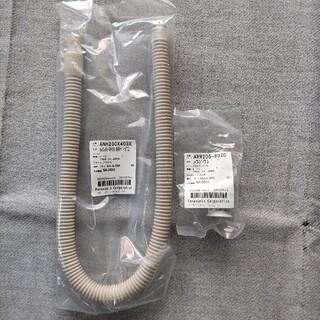 パナソニック(Panasonic)のPanasonic 衣類乾燥機部品 排水ホース 他(衣類乾燥機)