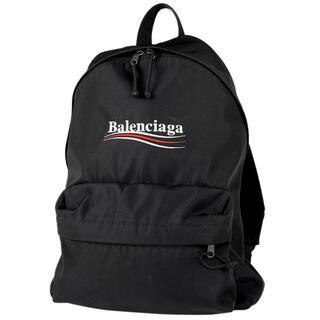 Balenciaga - バレンシアガ エクスプローラー リュックサック メンズ 【中古】