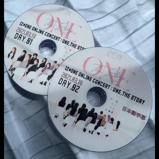 IZREEL(イズリール)のIZ*ONE オンラインコンサート ONE エンタメ/ホビーのDVD/ブルーレイ(ミュージック)の商品写真