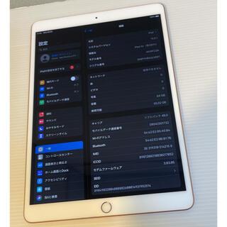 アイパッド(iPad)の★iPad Air3 64GB simフリー★(タブレット)