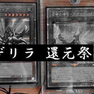 ユウギオウ(遊戯王)のカーズー様専用(Box/デッキ/パック)