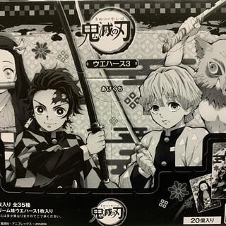 バンダイ(BANDAI)の鬼滅の刃 ウエハース3(菓子/デザート)