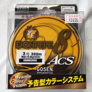 ゴーセン(GOSEN)の☆ ゴーセン   ドンペペ8 ACS  300m  3号   送料無料 ☆ (釣り糸/ライン)