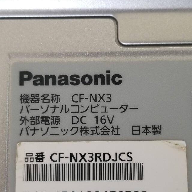Panasonic(パナソニック)のpanasonic レッツノート Win10 320G/4G スマホ/家電/カメラのPC/タブレット(ノートPC)の商品写真