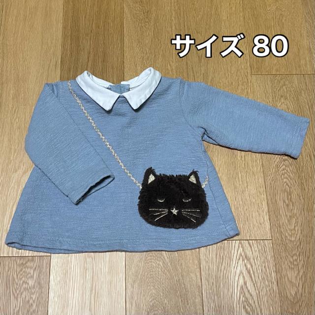 petit main(プティマイン)のプティマイン 猫 ネコ ねこ ポシェット 80cm トレーナー キッズ/ベビー/マタニティのベビー服(~85cm)(トレーナー)の商品写真