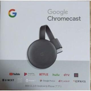 Google - Chromecast GA00439-JP [チャコール]