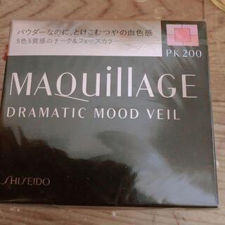 MAQuillAGE - マキアージュ ドラマティックムードヴェール PK200 本体