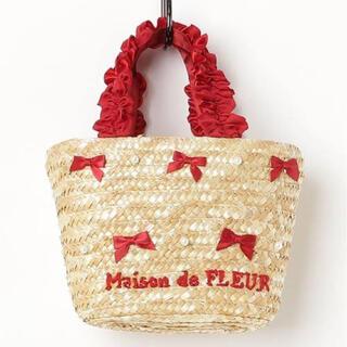 メゾンドフルール(Maison de FLEUR)のMaison de FLEUR  かごバッグ(かごバッグ/ストローバッグ)