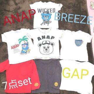 アナップキッズ(ANAP Kids)の限界最終値下げ‼️キッズTシャツ7点set★ANAP、GAP、BREEZE(Tシャツ)
