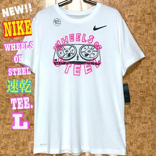 ナイキ(NIKE)のUSモデル 速乾T ♪ NIKE ターンテーブル Tシャツ 白 L ユニセックス(Tシャツ/カットソー(半袖/袖なし))
