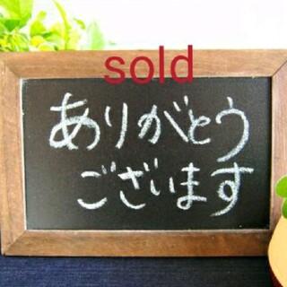 ミナペルホネン(mina perhonen)の【35】ミナペルホネンちょうちょスリムペンケース☆ハンドメイド☆(雑貨)
