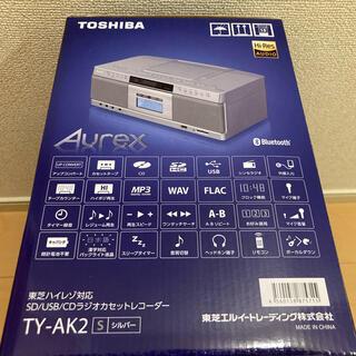 トウシバ(東芝)の東芝 ハイレゾ対応SD/USB/CDラジカセ Aurex TY-AK2(ポータブルプレーヤー)
