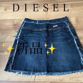 ディーゼル(DIESEL)の[DIESEL]✨新品✨ウォッシュ加工デニムスカート(ひざ丈スカート)