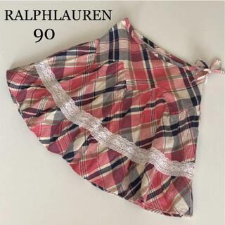 Ralph Lauren - ラルフローレン チェック スカート 90 春 夏 ミキハウス ファミリア