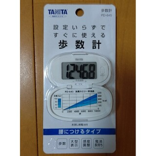 タニタ(TANITA)の歩数計(ウォーキング)