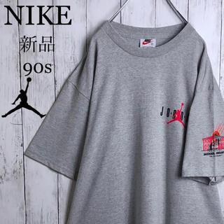 ナイキ(NIKE)の【新品】ナイキ ジョーダン 90s 銀タグ メキシコ製 両面プリント Tシャツ(Tシャツ/カットソー(半袖/袖なし))
