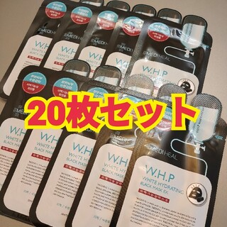 メディヒール WHP パック 20枚セット(パック/フェイスマスク)