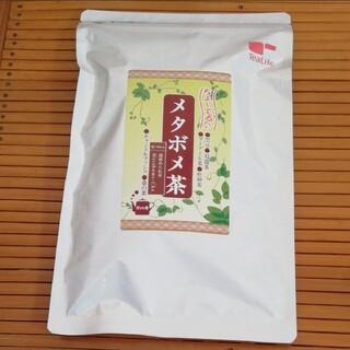 ティーライフ(Tea Life)のティーライフ ちょ~でるメタボメ茶 5g×30個(ポット用)(ダイエット食品)