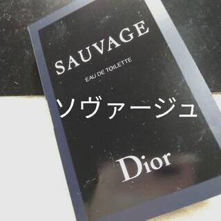 Christian Dior - 34 ミスディオール香水サンプル