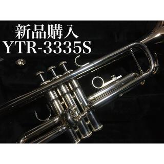 ヤマハ - 新品購入 YTR-3335S トランペット シルバー YAMAHA