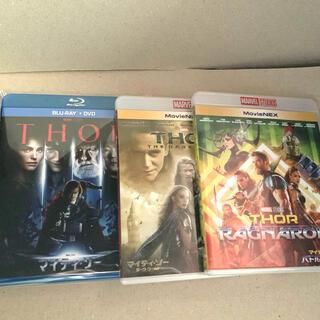 マーベル(MARVEL)のマイティ ソー 3部作 blu-ray、DVDセット(外国映画)