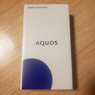 アクオス(AQUOS)のアクオスセンス3ベーシック 未使用 SIMフリー(スマートフォン本体)