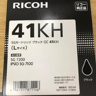 リコー(RICOH)のRICOH 41KH(OA機器)
